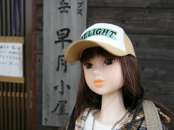 モモコ3.jpg