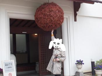 長野西の門.jpg